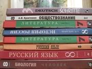 продам б/у учебники,  возможна передача в Барнауле 20 марта 2012 года.