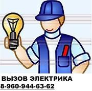 услуги электрика Барнаул 8-960-944-63-62