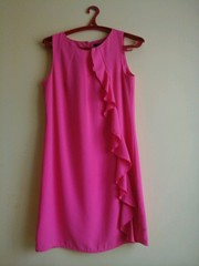 красивое платье новое