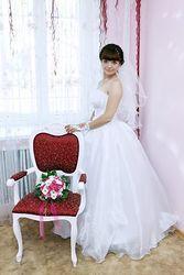 Счастливое свадебное платье + подарок