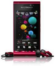 Продаю  телефон Sony Ericsson Satio